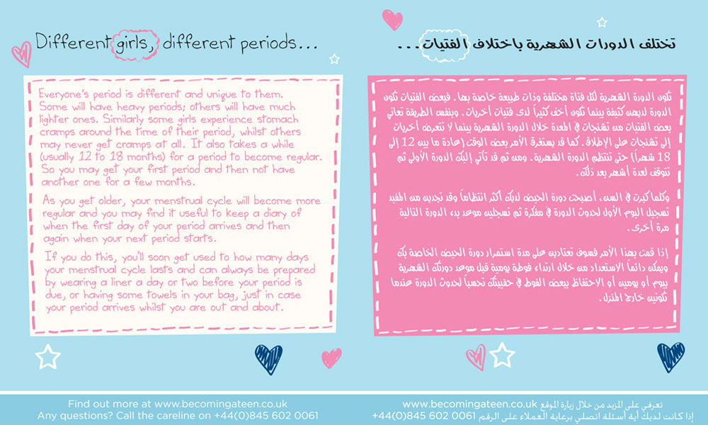 booklet page 6